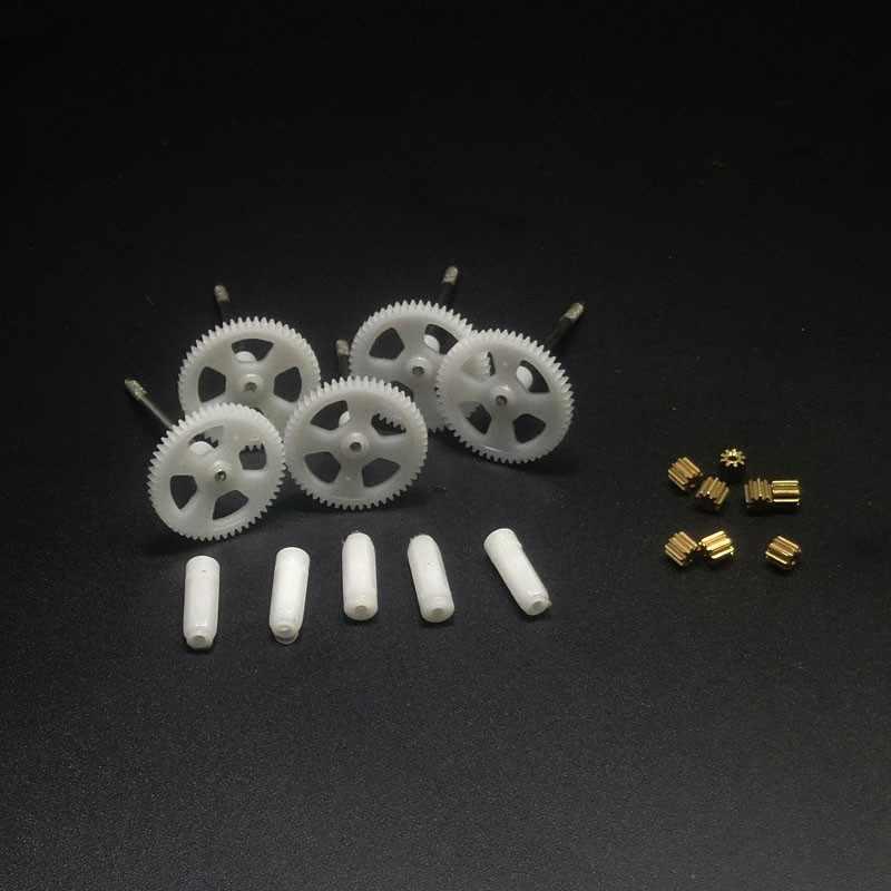 رائجة البيع Syma أجزاء gear set موتور تروس غطاء قاعدة ترس المحرك استبدال إكسسوارات قطع غيار ل Syma X5 X5C