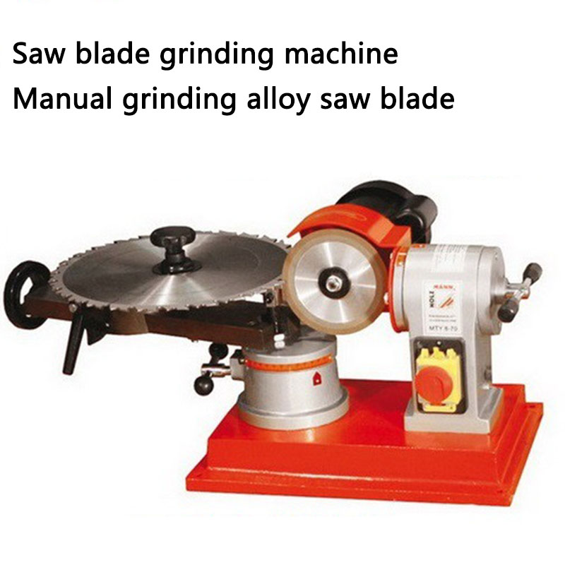 JMY8-70 250W Grinder for Saw Blade rotary angle grinder manual woodworking machine Alloy saw blade 1pc