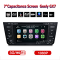 hot selling 7''Capacitive screen car multimedia player for Geely GX7/EX7/X7 built-in DVD GPS Radio ipod ATV BT 3G wifi USB host