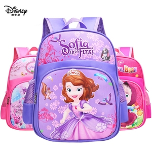 Image 5 - Disney cartoon backpack Frozen Elsa and Anna girls cute primary bag for school burden reduction kindergarten guardian backpack
