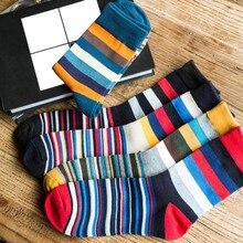 Mens Funny Happy Socks Fine Paragraph Diamond Pattern Argyle Autumn color striped so socks in tube casual cotton Z0225