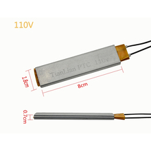 Heated incubator heater for egg accessories heating element replacement parts 220V 110V 1pcs Incubator