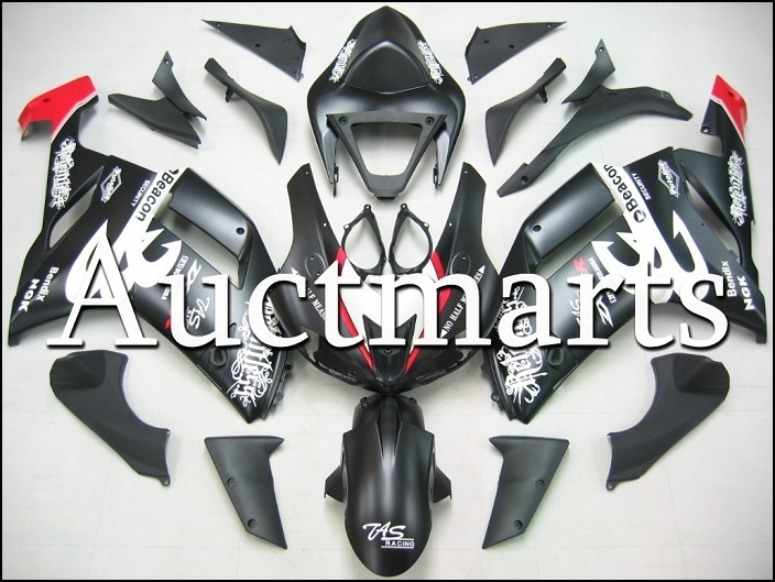 Fit for kawasaki ZX-6R 2007-2008 high quality ABS Plastic motorcycle Fairing Kit Bodywork ZX6R 07-08 ZX 6R CB10 hot sales popular cowling for zx 6r 07 08 kawasaki ninja zx636 zx 6r 636 zx6r 2007 2008 nakano body fairings injection molding