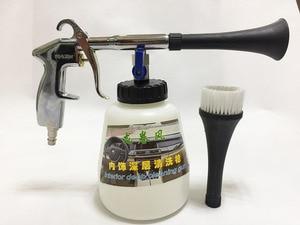 Image 4 - Pistolet de nettoyage pour voiture à tornade r, à mousse, outil pour véhicule, pour lavage de voiture, à haute pression, à tornade