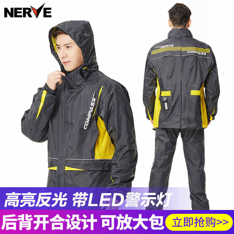 NERVE motorcycle riding raincoat trousers suit man Split waterproof motorbike rain jacket pants at night Reflective