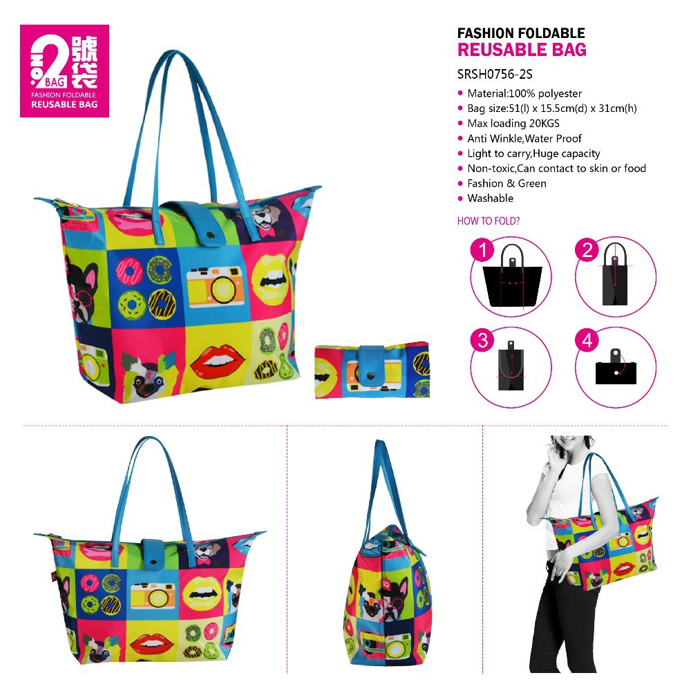 Pet fashion Beach bag 0b5c9c3961892