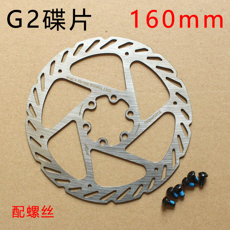 AVID Stainless Steel G2 MTB Disc Brake Rotor 160mm Mountain Bike Cycling 6 Holes With Screws BB5 BB7 G3 HS1 RT56