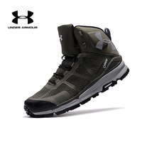 Under Armour Verge Mid Mens Basketball shoes Zapatillas hombre deportiva Skid Resistance Non slip Training Boots Cushion sneaker