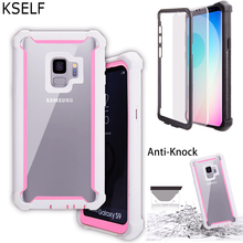 KSELF 360 Degree Full Protective Case For Samsung Galaxy S9 Plus Note 9 Soft TPU Case With Screen Protector Shockproof Cover