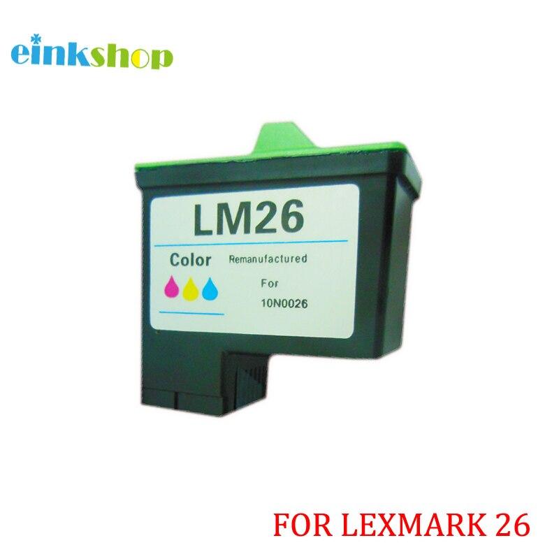 LEXMARK GRATUIT X1100 DRIVER TÉLÉCHARGER