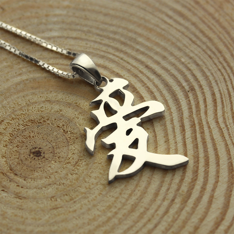 Personalized Love Symbol Necklace Silver Chinese Letter Necklace