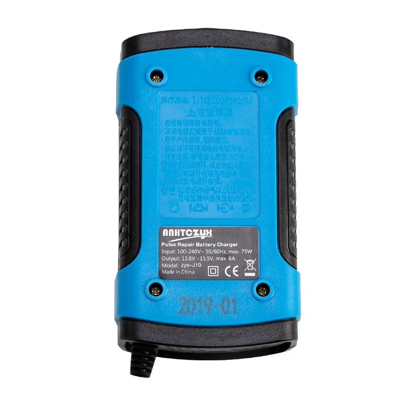 Image 4 - 12V 6A Motorcycle Car Battery Charger All Intelligent Repair Lead Acid Storage Charger Universal Charger Full Automatic Charger-in Battery Charging Units from Automobiles & Motorcycles