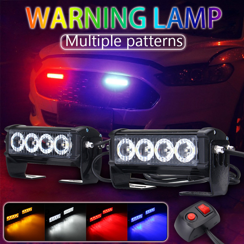 Car Front Emergency Strobe Light Bar 8 LED Dash Flash Warning Lamp Traffic  Light Roadway Safety Lamp