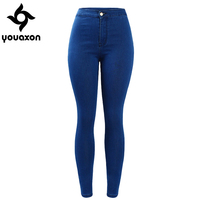 1894 YouAxon Plus Size Hot Stretch Denim High Waisted Skinny Pants True Jeans For Women Jean