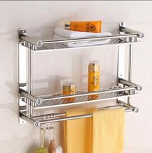 Bathroom towel rack free of perforation stainless steel double layer three bathroom shelves