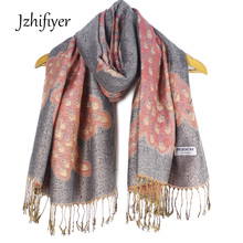 New Arrival High Quality 70*190cm Jacquard Winter Kashmir Shawls