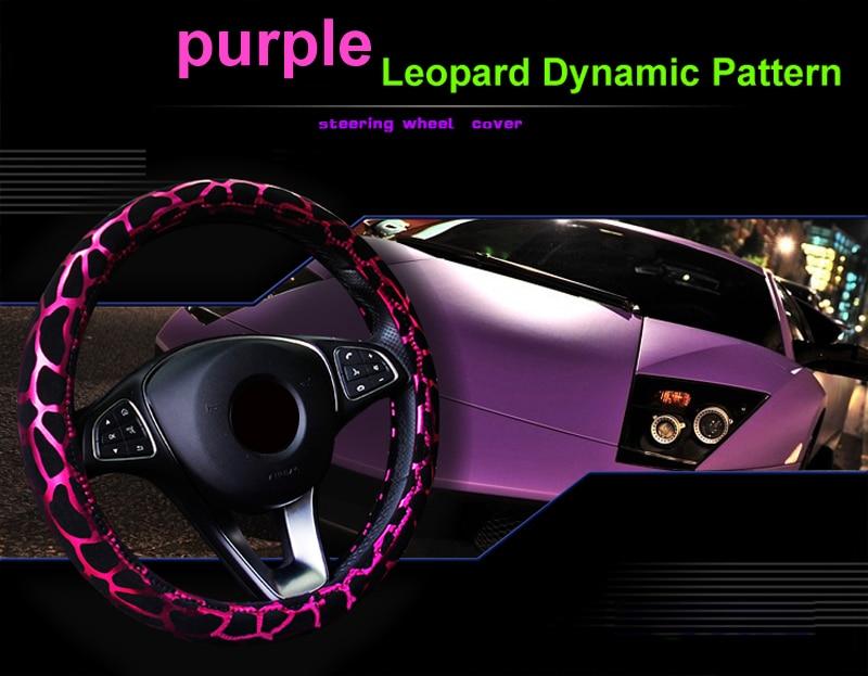 HuiER Leopard Naxışlı Avtomobil Sükan Qapağı Anti-slip 4 - Avtomobil daxili aksesuarları - Fotoqrafiya 4