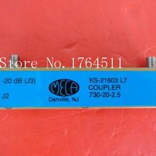 [BELLA] MECA KS-21603L7 750-950 МГц переворот: 20 дБ SMA поставка муфта