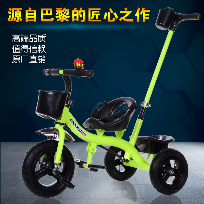 Children's tricycle baby bicycle 1-3-5 year old trolley baby baby child toy bicycle children ride on toys balance bike three wheels tricycle for kid bicycle baby walker for 1 to 3 years old child best gift
