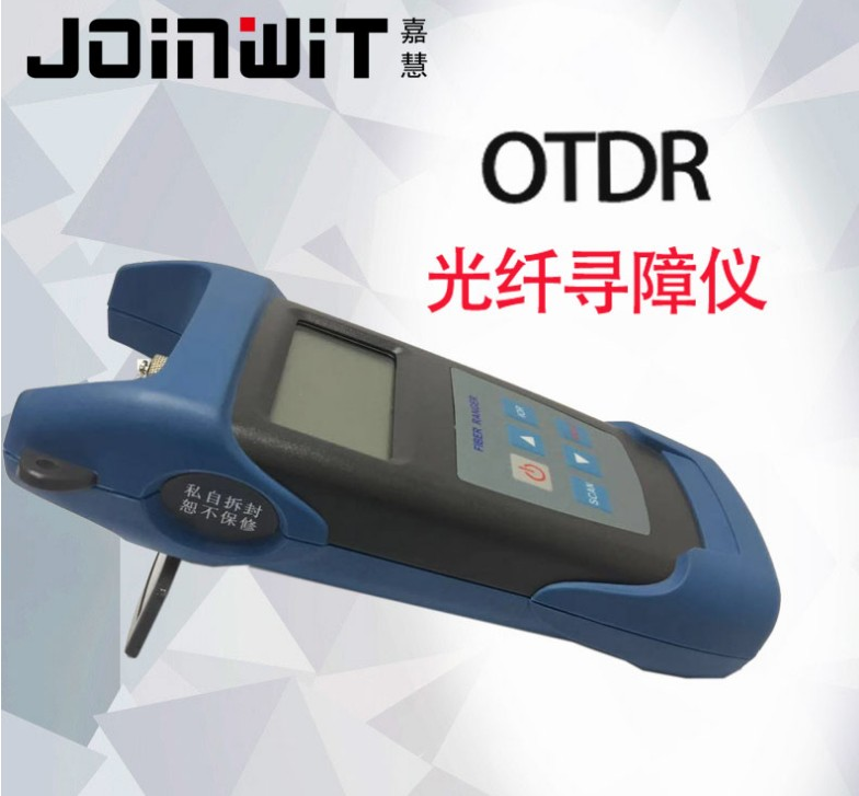 Free shipping Joinwit JW3305 60KM simple OTDR optical time domain reflectometer Fiber Ranger FTTB FTTH breakpoint