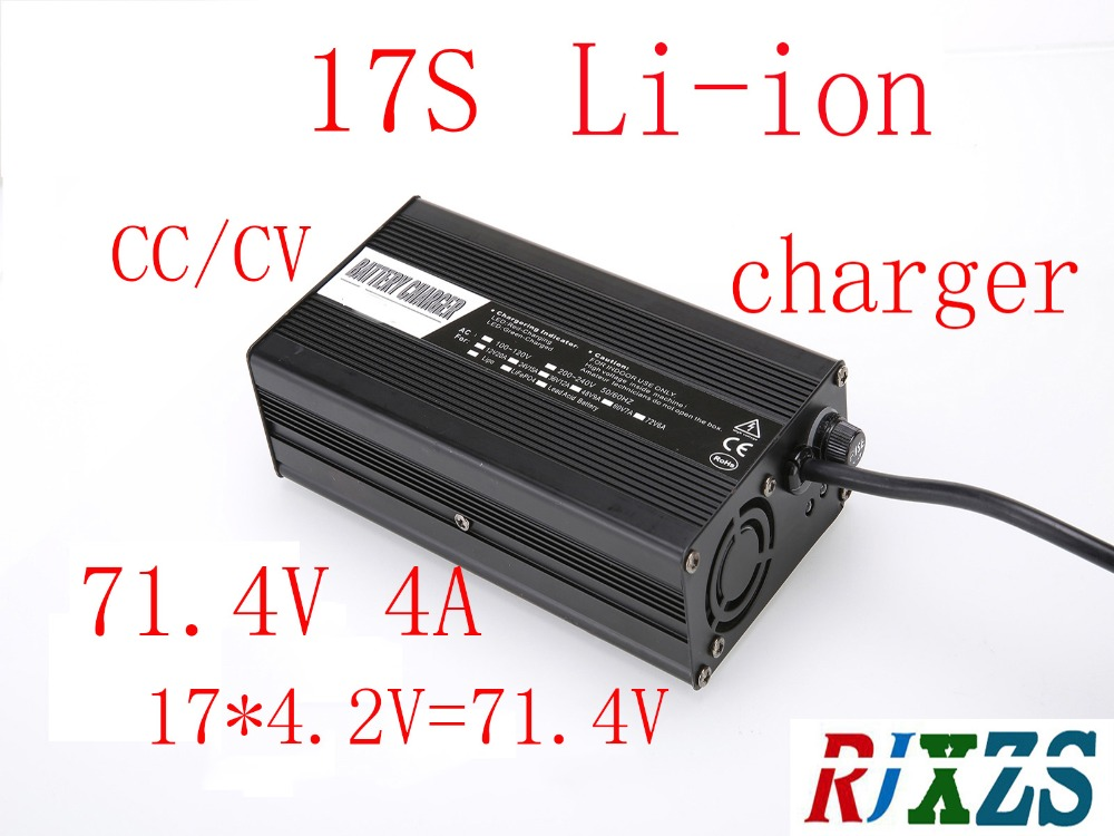 71 4v 4a smart charger for 17s lipo   lithium polymer   li ion battery pack smart charger support
