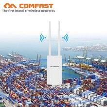 500MW 1200M Gigabit Poeไร้สายกลางแจ้งAP 802.11AC Dual Band Extender Wifi Router Bridge 10dBiเสาอากาศWiFiฝาครอบฐานสถานี