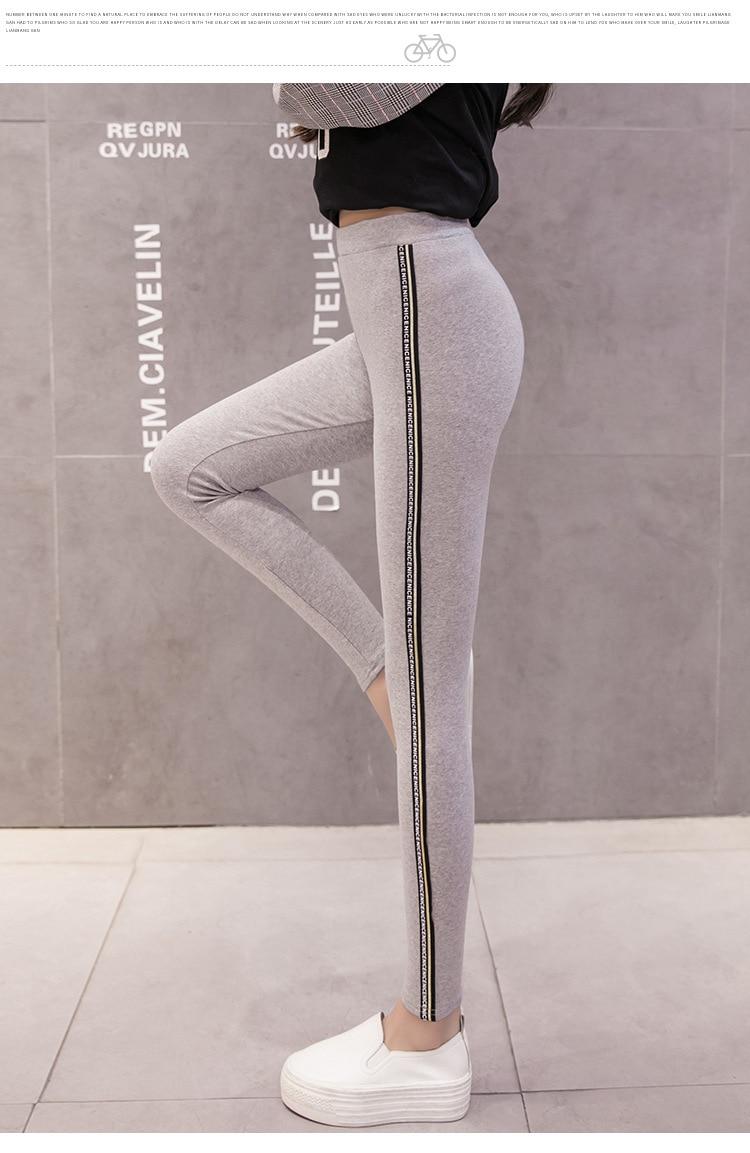 High Quality Cotton Leggings Side stripes Women Casual Legging Pant Plus Size 5XL High Waist Fitness Leggings Plump Female 42