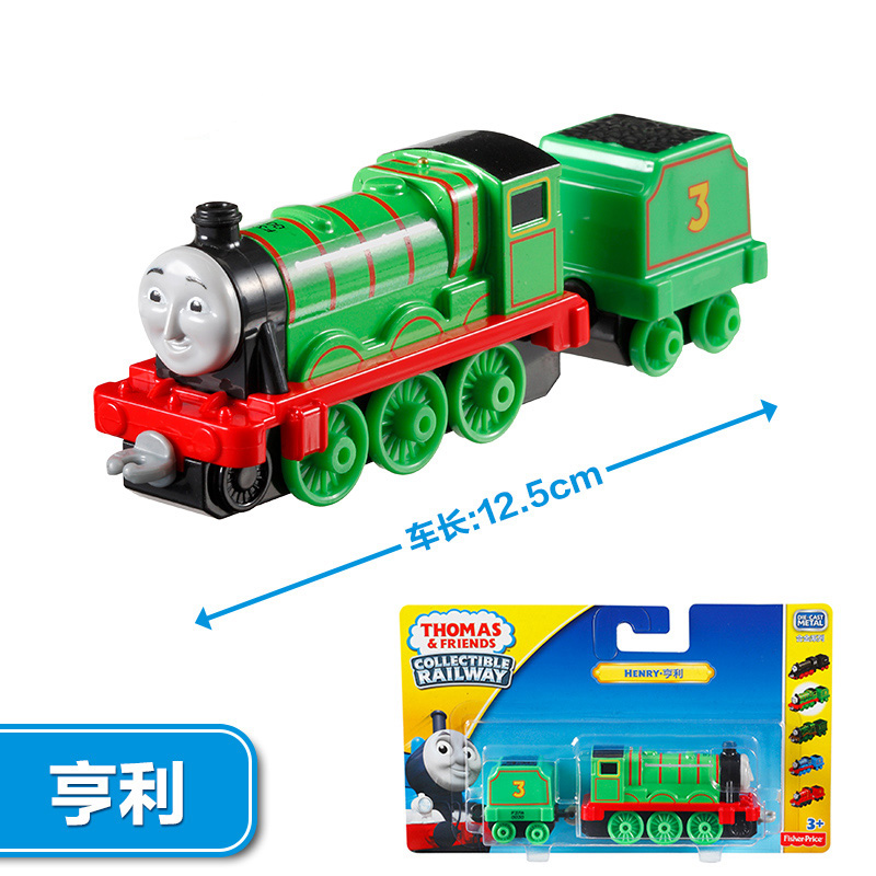 Image 5 - Thomas and Friends Train With Carriage Gordon Mini Trains Railway Accessories Classic Toys Metal Material Toys For Kids-in Diecasts & Toy Vehicles from Toys & Hobbies