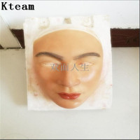 Top Grade Human Face Mask Artificial Man Skin Mask Hood Full Face Mask Human Skin Halloween Realistic Silicone Crossdress Mask