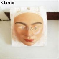 Top Grade Human Face Mask Artificial Man Skin Mask Hood Full Face Mask Human Skin Halloween Realistic Silicone Crossdress Mask