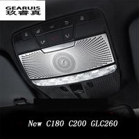 Car Styling Reading Light Cover Trim Decoration Strips Interior Roof Lamp Frames Auto Accessories For Mercedes