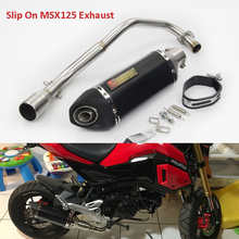 Motorcycle Exhaust Muffler With Removalble Killer Front Connect Pipe Slip On Pipe For Honda MSX125 1pcs 55cc 62cc da dle engine front exhaust pipe muffer pipe with somke device for dle 55 62cc engine