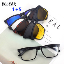 BCLEAR אופנה יוניסקס TR90 אופטי מסגרת עם 5 עדשות שמש קליפ על משקפי שמש מקוטב ראיית לילה מגנטי מסגרות