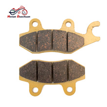 Front Rear Brake Pads For YAMAHA YBR 250 TZR 50 YS 250 Fazer For DAELIM Roadwin SQ SU 125 250 For HYOSUNG MS3 Atv Motorcycle #d motorcycle cylinder kit 250cc engine for yamaha majesty yp250 yp 250 170mm vog 257 260 eco power aeolus gsmoon xy260t atv