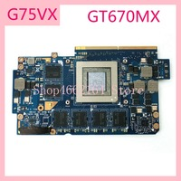 G75vx gtx670mx g75vx_mxm placa de placa gráfica N13E GR A2 vga para asus g75 g75v g75vx computador portátil placa mãe totalmente testado Placa-mãe para notebook     -