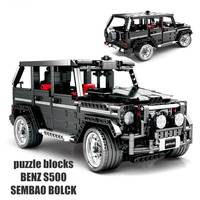 701960 benz popular puzzle transportation block bset hot sale high quality educational for kids boy toys Birthday gift