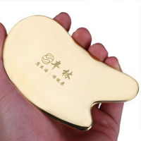 Guasha Board For Acupuncture Scraping Massager Tools SPA Acupuncture Scraper Pure Copper Brass Gua Sha Board Body Massage Tool