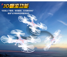FPV Drone PK X5C Upgrade WiFi Camera Real Time Video RC Quadcopter 2 4G 6 Axis