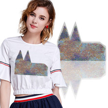 Cat horse Reversible Patch Sequins Sew On for clothes DIY Crafts T Shirt Coat Sweater Embroidered Paillette Applique