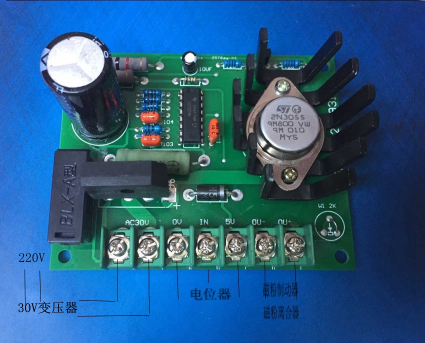 цена на 30V-2A 3A Manual Tension Control Board Connected with PLC Potentiometer Magnetic Particle Brake Double Shaft Clutch