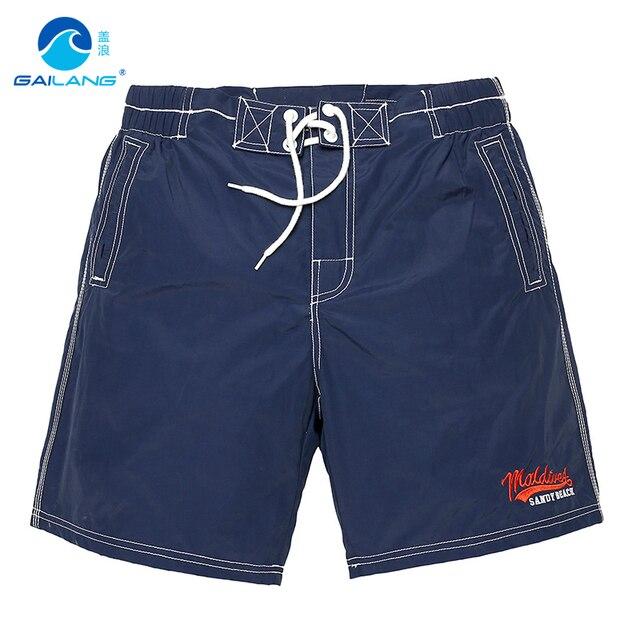 Крышка волна Amoi мужчины пляж брюки мужчины свободные шорты повседневные простой код большие брюки брюки пять праздник