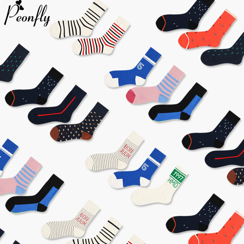 Men's Socks Peonfly Colorful Casual Funny Happy Socks Men Color Stripes Dot Letters Male High Quality Comfortable Cotton Short Socks Hip Hop Good For Energy And The Spleen