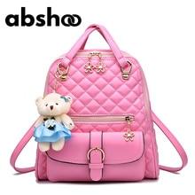 Прекрасные милые женщины кожаный рюкзак лето конфеты 2 способа ношения сумки шикарные Дизайн сумка мех медведь Украшенные решетки рюкзак