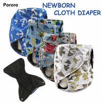 Livraison gratuite 0-3 mois bébé couches réutilisables couches double gousset nouveau-né taille bébé couche-culotte avec charbon de bambou intérieur