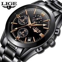 LIGE relojes para hombre, de cuarzo, de negocios, resistente al agua, de acero, negro, Masculino