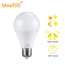Radar Motion Sensor Light Bulb E27 LED Lamp Auto Smart Infrared Body Induction Bulb Energy Saving For Garden Hallway Corridor(China)