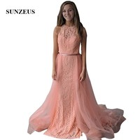 Coral Prom Dresses Straight Vintage Lace Long Party Gowns For Young Girls Tulle Detachable Skirt Junior Prom Dress