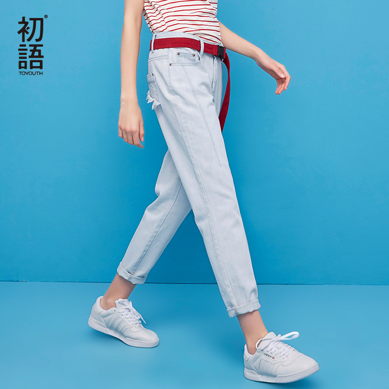 Toyouth Women Jeans 2019 Autumn Solid Denim Trousers Fashion Light Blue Loose Harem Denim Pants Female Boyfriend Jeans