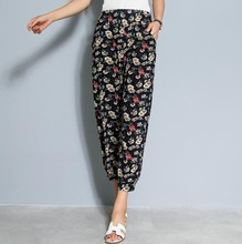цена на Women's Pants Loose Floral Print Casual Straight Pants Female Summer Trousers Fashion Ankle-Length Pants