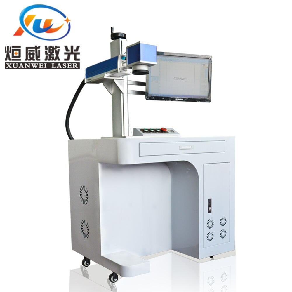 20W Fiber Laser Marking Machine Laser Engraving Engraver For Metal Stainless Steel PVC Metal & Non-Metal